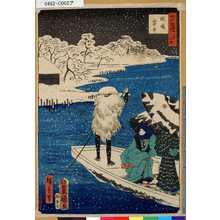 歌川国貞: 「江戸自慢三十六興」 「橋場雪中」 - 東京都立図書館