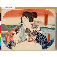 Utagawa Fusatane: 「江戸名所」 「東橋遠景」 - Tokyo Metro Library