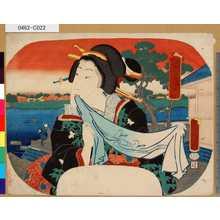 Utagawa Fusatane: 「江戸名所」 「待乳山」 - Tokyo Metro Library