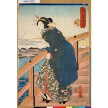 Utagawa Kunisada: 「江戸ノ富士十景之内」 「あづま橋」 - Tokyo Metro Library