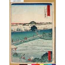 Ikkei: 「東京名所四十八景」 「みめくり真乳山遠景」「二十」 - Tokyo Metro Library