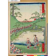 一景: 「東京名所四十八景」 「向嶋三紅亭庭中」「第二」 - 東京都立図書館