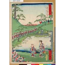 Ikkei: 「東京名所四十八景」 「向嶋三紅亭庭中」「第二」 - Tokyo Metro Library