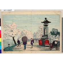 Kobayashi Kiyochika: 「[隅田堤の花見]」 - Tokyo Metro Library