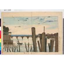 小林清親: 「千ぼんくい両国橋」 - 東京都立図書館