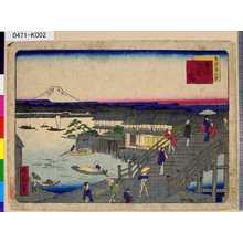 一景: 「東京三十六景」 「十六」「本所一ッ目之橋」 - 東京都立図書館