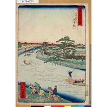 一景: 「東京名所四十八景」 「小奈木川五本松」「二十七」 - 東京都立図書館
