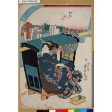 Utagawa Kunisada: 「扇合隅田川八景」 「駒形乃帰帆」 - Tokyo Metro Library