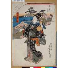 Utagawa Kunisada: 「扇合隅田川八景」 「墨田堤の桜」 - Tokyo Metro Library