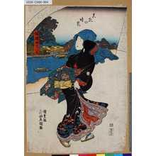 Utagawa Kunisada: 「扇合隅田川八景」 「真乳の晴嵐」 - Tokyo Metro Library