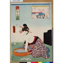 Utagawa Kunisada: 「江戸名所百人美女」 「御殿山」 - Tokyo Metro Library