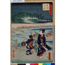 Utagawa Kunisada: 「江戸自慢三十六興」 「落合ほたる」 - Tokyo Metro Library