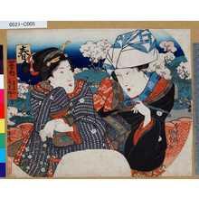 Utagawa Kunisada: 「四季ノ内王子の花見歸り」 「春」 - Tokyo Metro Library