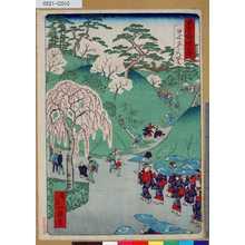 Ikkei: 「東京名所四十八景」 「日くらしの里」「第九」 - Tokyo Metro Library