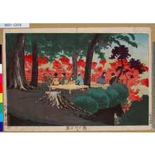 小林清親: 「瀧の川の図」 - 東京都立図書館