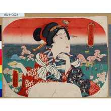 Utagawa Fusatane: 「江戸名所」 「飛鳥山」 - Tokyo Metro Library
