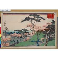 Utagawa Yoshikazu: 「東都名所」 「日暮里」 - Tokyo Metro Library