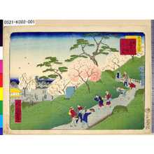 Ikkei: 「東京三十六景」 「三十四」「日くらしの里」 - Tokyo Metro Library