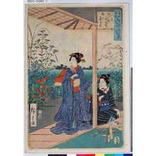 Utagawa Hiroshige: 「東都名所年中行事」「八月向しま花屋敷秋の花ぞの」 - Tokyo Metro Library
