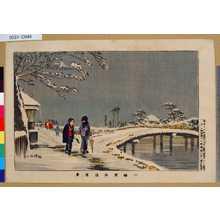 小林清親: 「小梅曳舟通雪景」 - 東京都立図書館
