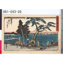 Kano Shugen Sadanobu: 「東海道五十三次」 「廿八」「袋井」「掛川へ二り十六丁」 - Tokyo Metro Library