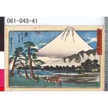 Kano Shugen Sadanobu: 「東海道五十三次」 「四十壱」「原」「沼津へ壱り半」 - Tokyo Metro Library