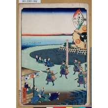 Tsukioka Yoshitoshi: 「末廣五十三次」「品川」 - Tokyo Metro Library