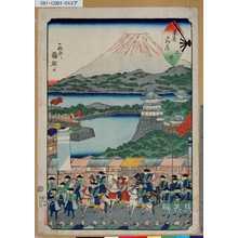 Utagawa Kuniteru: 「末廣五拾三次」「沼津」 - Tokyo Metro Library