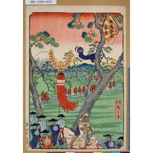 Utagawa Hiroshige II: 「末廣五十三次」「吉原」 - Tokyo Metro Library