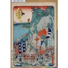 Utagawa Sadahide: 「末廣五十三次」「興津」 「興津」「清見寺」「久ノウ御山」「三保松原」「清水ミナト」「袖シガウラ」 - Tokyo Metro Library