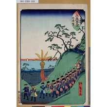 Utagawa Hiroshige II: 「末廣五十三次」「白須賀」 - Tokyo Metro Library