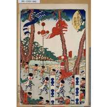 Utagawa Sadahide: 「末廣五十三次」「四十」「池鯉鮒」 「八橋山無量寿寺」「ちりう大明神」「まむしよけ守」 - Tokyo Metro Library