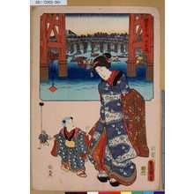 Utagawa Kunisada: 「雙筆五十三次 日本橋」 - Tokyo Metro Library