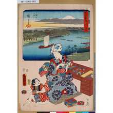 Utagawa Kunisada: 「雙筆五十三次 川崎」 「六郷川舟渡し」 - Tokyo Metro Library