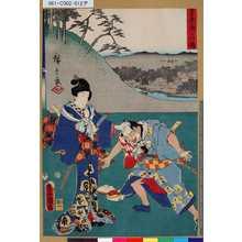 Utagawa Kunisada: 「雙筆五十三次 三嶋」 「三島駅入口」 - Tokyo Metro Library