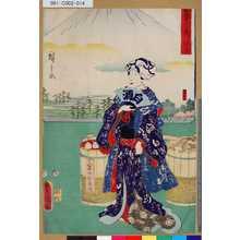 Utagawa Kunisada: 「雙筆五十三次 はら」 「柏原立バ」 - Tokyo Metro Library