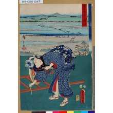 Utagawa Kunisada: 「雙筆五十三次 嶋田」 - Tokyo Metro Library