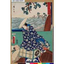 Utagawa Kunisada: 「雙筆五十三次 濱松」 - Tokyo Metro Library