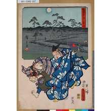 Utagawa Kunisada: 「雙筆五十三次 赤坂」 - Tokyo Metro Library