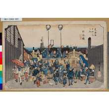 Utagawa Hiroshige: 「東海道五拾三次之内」「日本橋」「行列振出」 - Tokyo Metro Library