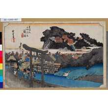 Utagawa Hiroshige: 「東海道五拾三次之内」「藤澤」「遊行寺」 - Tokyo Metro Library