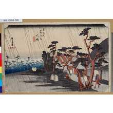 歌川広重: 「東海道五拾三次之内」「大磯」「虎ヶ雨」 - 東京都立図書館