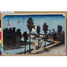 Utagawa Hiroshige: 「東海道五拾三次之内」「沼津」「黄昏図」 - Tokyo Metro Library