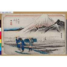 Utagawa Hiroshige: 「東海道五拾三次之内」「原」「朝之富士」 - Tokyo Metro Library