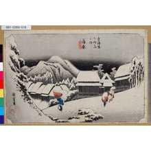 Utagawa Hiroshige: 「東海道五拾三次之内」「蒲原」「夜之雪」 - Tokyo Metro Library