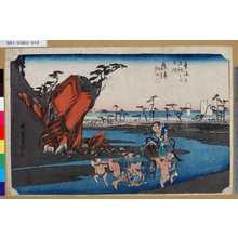 Utagawa Hiroshige: 「東海道五拾三次之内」「興津」「興津川」 - Tokyo Metro Library