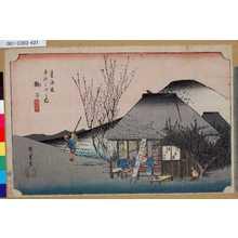 Utagawa Hiroshige: 「東海道五拾三次之内」「鞠子」「名物茶店」 - Tokyo Metro Library