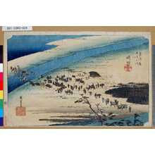 Utagawa Hiroshige: 「東海道五拾三次之内」「嶋田」「大井川駿岸」 - Tokyo Metro Library
