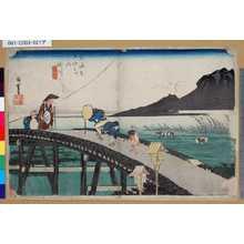 Utagawa Hiroshige: 「東海道五拾三次之内」「掛川」「秋葉山遠望」 - Tokyo Metro Library