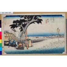 Utagawa Hiroshige: 「東海道五拾三次之内」「袋井」「出茶屋ノ圖」 - Tokyo Metro Library